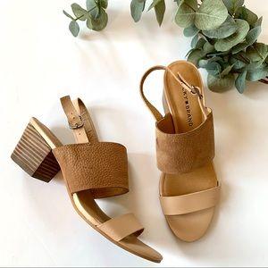 Lucky Brand Tan Open Toe Short Heel Sandals 8.5